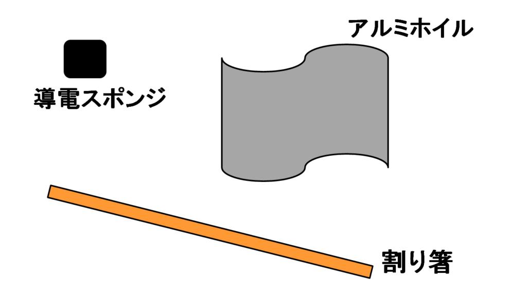 touch-pen-1